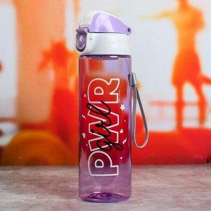 "Бутылка для воды ""PWR girl"", 700 мл"