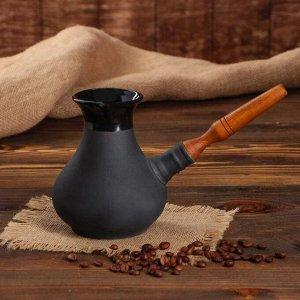 Турка Coffee, черная, с деревянной ручкой, 0.65 л