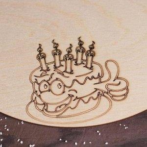 Тортница «Тортик-мультик», d=24,5 см