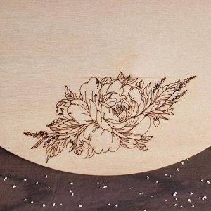 Тортница «Цветок», d=24,5 см