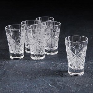 Набор стаканов для вина «Мельница», 35 мл, 6 шт