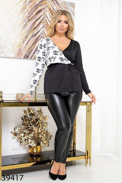 BALANI 💜Женская одежда. ЗИМА 2020-21 — Размер XL+. Костюмы XL+ — Костюмы