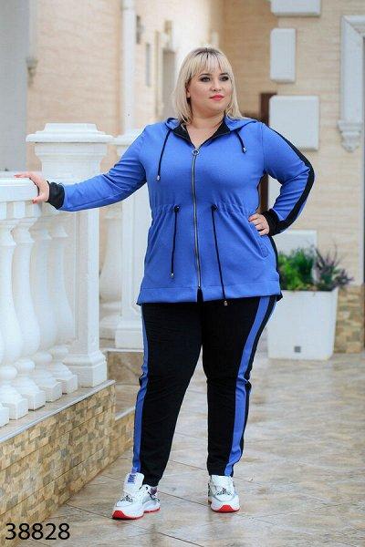 BALANI 💜Женская одежда. ЗИМА 2020-21 — Размер XL+. Спортивные костюмы XL+ — Костюмы