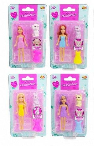 Кукла ABtoys Любимая кукла Модница мини с питомцем и акссесуаром, 9см2392