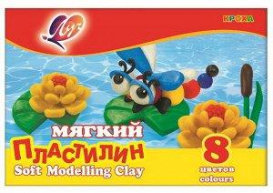 """Пластилин мягкий """"Кроха"""" 8 цветов 132 гр.200"""