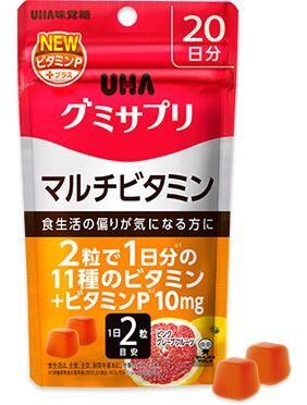 Витамины UHA жевательный комплекс Мультивитаминов на 20 дней
