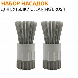 Набор насадок для бутылки Cleaning Brush / 2 шт.