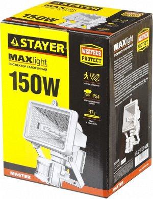 STAYER MAXLight прожектор  150 Вт галогенный