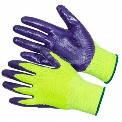 Перчатка-55,1 Защита для ваших рук!