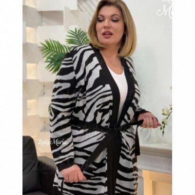L*M! Женская одежда! Размеры 42-66! Новинки!  — Пиджаки, жакеты, ТЕПЛЫЕ кардиганы — Пиджаки и жакеты
