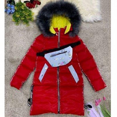 🔥*Утепляемся*Лыжные костюмы*Джинсы с начесом*Пуховики — Детские зимние куртки — Верхняя одежда