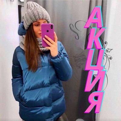🔥*Утепляемся*Лыжные костюмы*Джинсы с начесом*Свитеры — Супер Акция — Одежда