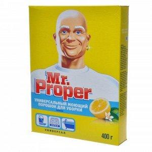 MR PROPER Универсальное чистящее средство для твердых поверхностей Лимон 400г