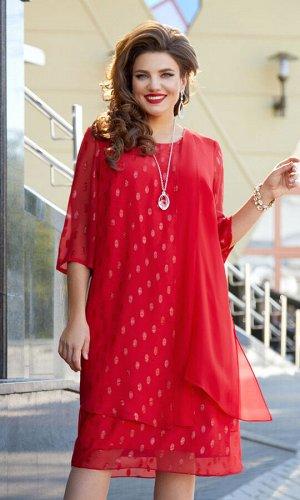 Платье Платье Vittoria Queen 12383 красный  Состав: Верх платья: ПЭ-100%; Низ платья: ПЭ-98%; Эластан-2%; Сезон: Осень-Зима Рост: 164  СМОТРЕТЬ ВИДЕОКрасивый нарядный образ - всё для того, чтобы вы б