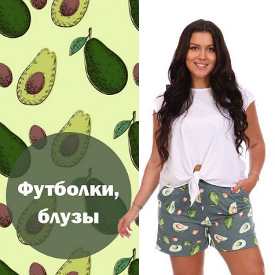 Лиза - коллекция одежды — Футболки — Футболки