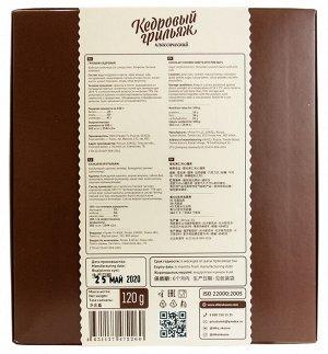 Конфеты Скидка! Срок годности июль-август 2021.  Вид упаковки: картон коробка, срок годности: 6 мес, В основе этого лакомства - сибирское сокровище - кедровый орех. Он является ценнейшим источником вы