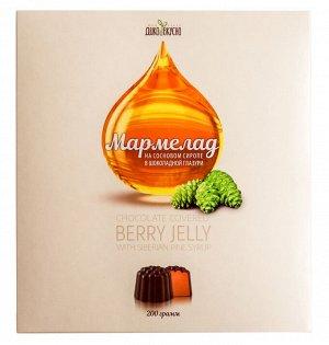 Мармелад Скидка! Срок годности июль-август 2021.  Вид упаковки: картон коробка, срок годности: 6 мес, Мармелад сосновый шоколадной глазури эти конфеты имеют необычный вкус, сладковатый с нотками сосно