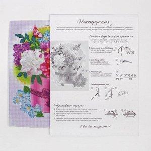 Вышивка крестиком со стразами «Цветы» 20 х 25 см
