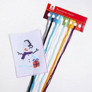 Вышивка крестиком «Снеговик в шарфике» 14х10 см