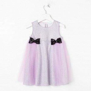 Платье нарядное детское KAFTAN, рост 86-92 см (28), лиловый