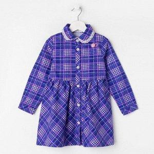 Платье для девочки, цвет фиолетовый, рост 92 см