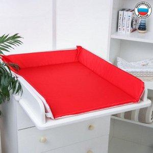 Матрас для пеленания со складными бортиками, двусторонний, для девочки, 82х72 см, цвет красный/розовый