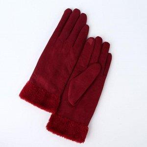 Перчатки женские безразмерные, с утеплителителем, для сенсорных экранов, цвет красный