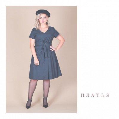 Eliseeva size plus от 48 размера.  — Платья ELISEEVA size plus — Платья