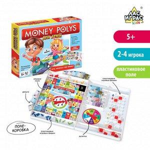 Настольная экономическая игра Монополия, «Для детей»