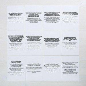Обучающие карточки по методике Г. Домана «Дорожные знаки», 12 карт, А6