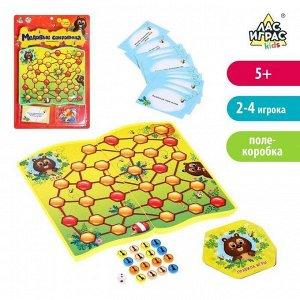 Настольная игра-бродилка «Медовые сокровища»: 40 заданий, фишки, удобно хранить, цвета МИКС