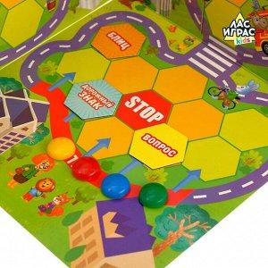 Настольная магнитная игра-бродилка в 3D «Юный пешеход», правила ПДД