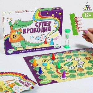 Настольная игра «Суперкрокодил» на объяснение слов, 100 карт, 12+