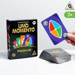 Настольная игра «UMOmomento. Premium», 70 карт