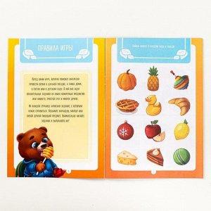 Развивающая книга-игра «Чем занять ребёнка? Логика», 26 страниц, 5+