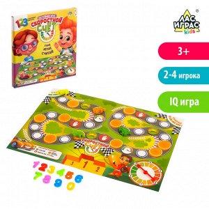 Настольная игра-бродилка «Скоростной счёт», 10 пластиковых цифр
