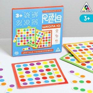 Развивающая игра Puzzle «Школа IQ. Цветная головоломка», 3+