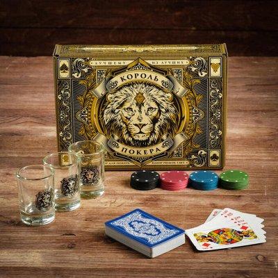 Лас играс - игры для всей семьи! Разные игры на любой слу — Рюмки —  Настольные и карточные игры