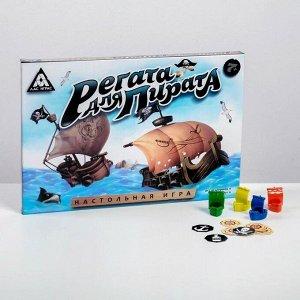 Настольная игра «Регата для пирата»