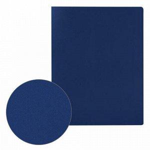 Папка 30 вкладышей STAFF, синяя, 0,5 мм, 225696