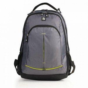 """Рюкзак BRAUBERG для старшеклассников/студентов/молодежи, """"Дельта"""", 30 литров, 33х18х49 см, 225293"""