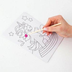 """Набор для творчества """"Картина из цветного песка"""", """"Единороги"""", 2 самоклеящиеся основы 20х15 см, ЮНЛАНДИЯ, 662372"""