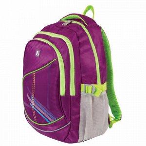 """Рюкзак BRAUBERG для старших классов/студентов/молодежи, """"Крокус"""", 30 литров, 46х34х18 см, 225521"""