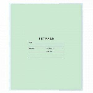 Обложка ПВХ для тетрадей и дневников, ПИФАГОР, ПЛОТНАЯ, 150 мкм, 210х350 мм, штрих-код, 229311