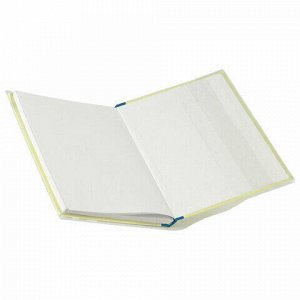 Обложка ПП 233х450 мм для учебников, ЮНЛАНДИЯ, универсальная, 100 мкм, штрих-код, 229350