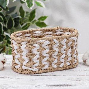 Корзина для хранения плетёная Доляна «Айка», 19?11?10 см
