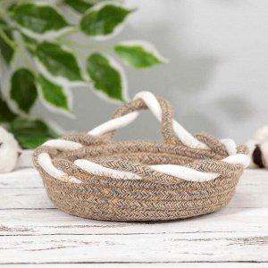 Корзина для хранения плетёная Доляна «Визави», 21?19?5 см