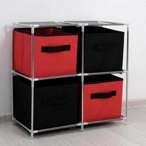 Стойка для хранения одежды Доляна, 4 короба, 60?29?60 см, цвет красно-чёрный