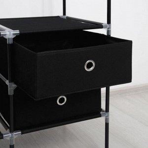 Стойка для вещей Доляна, 2 перекладины, 2 ящика, 120?43?169 см, цвет чёрный