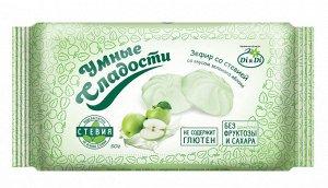 """Зефир """"Умные сладости"""" со вкусом зеленого яблока, 50 гр, 1/24"""